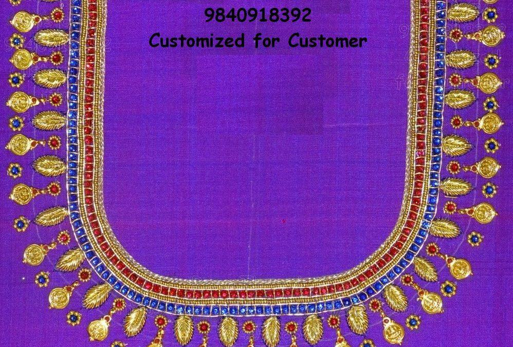 Customized Antique Kasu Malai Aari design for customer